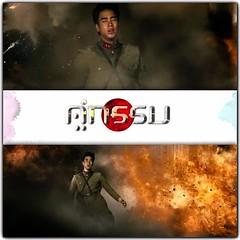 เป็นภาพยนต์ไทยที่น่าดูมาก!!!  รอๆๆ..