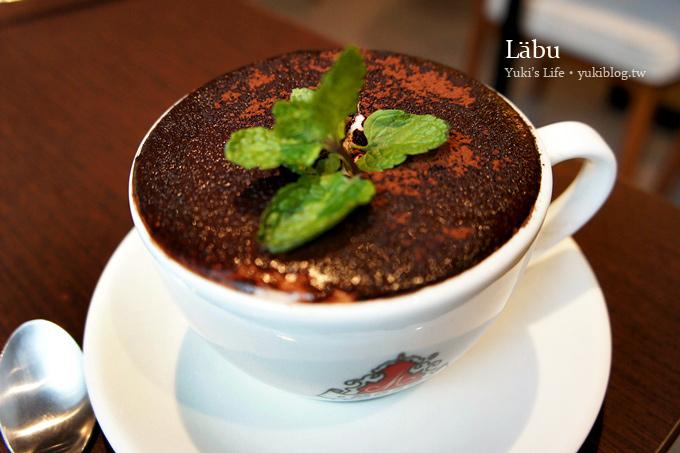 [台北食記]*Labu Café‧小巷弄裡的小幸福 (捷運東門站)