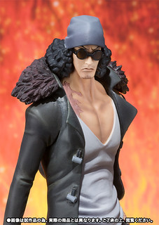 "Figuarts ZERO – ""青雉""庫山 -ONE PIECE FILM Z Ver.-"