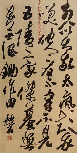 Zhang Chuanwei 张传维