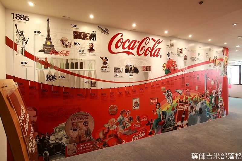 Coca_Cola_036