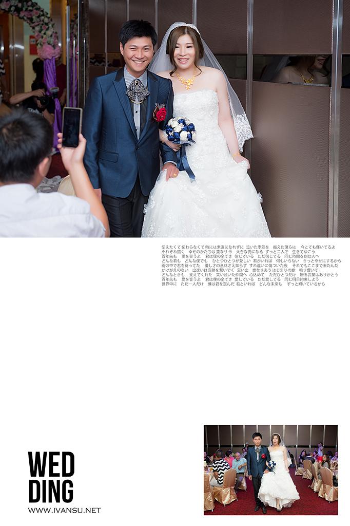 29732183136 0a94e01583 o - [婚攝] 婚禮攝影@長億婚宴會館 冠伶 & 震翔