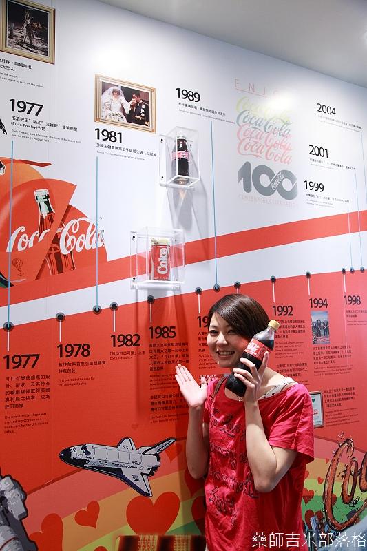 Coca_Cola_019