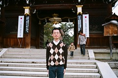 kyoto (Yuya Tamai) Tags: film nikon kyoto families f65 u kazoku n65