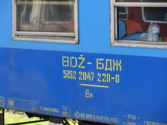 BDZ (Evelin Iliev) Tags: train montana transport traction trains bulgaria railways bulgarian mezdra bdz