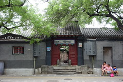 DSC03733 (JIMI_lin) Tags: 中國 china beijing 景山公園 故宮 紫禁城 天安門 天安門廣場 南鑼鼓巷