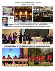 "BWA State Conference, May 2014 • <a style=""font-size:0.8em;"" href=""http://www.flickr.com/photos/145209964@N06/29513350480/"" target=""_blank"">View on Flickr</a>"