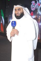 4 -   14-2-13 (81) (  ) Tags: bahrain al islam uae egypt arabic cairo arab saudi kuwait oman 2012 qatar muslem moslem emarat    saudiarabiacountry     unitedarabemiratescountry  alislam              4 4  3