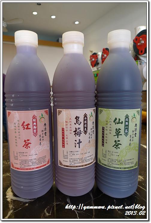 尚源堂(1)