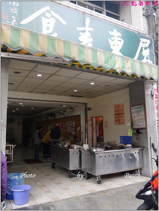 桃園屏東素食 (1).JPG