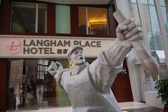 Langham Place (█ Slices of Light █▀ ▀ ▀) Tags: china urban sculpture art mall shopping lumix hongkong hotel place panasonic hong kong communist 中国 香港 mongkok 中國 langham 酒店 旺角 5photosaday gf3 朗豪