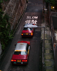 Slow. (camp_bell_) Tags: taxi cab car auto automobile hong kong central victoria peak road street slow island urban chinese traditional characters toyota pentax mid levels