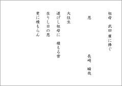 20130205on (mrgarita) Tags: 短歌