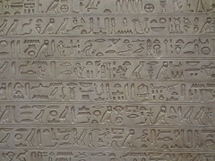 Rumors... (sealrocker) Tags: paris museum louvre egyptian hieroglyphs