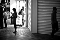 a reader (sinkdd) Tags: street bw girl japan tokyo blackwhite nikon shinjuku 85mm  nikkor  d800 f18d streetsnap nikond800 sinkdd