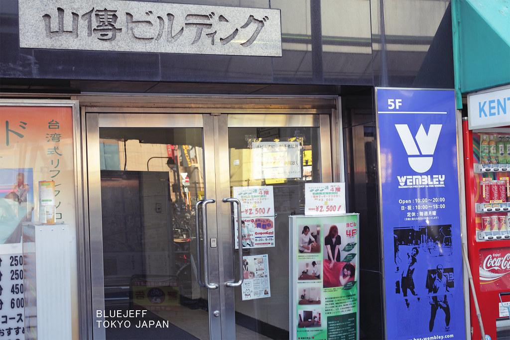 Akihabara 秋葉原 羽球店