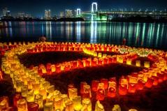 Fine Art Photography Rainbow Bridge Tokyo Night Night Lights Night View Illuminated Illumination Lantern at Odaiba Seaside Park () (rapisu) Tags: nightlights illumination illuminated nightview lantern rainbowbridge fineartphotography tokyonight