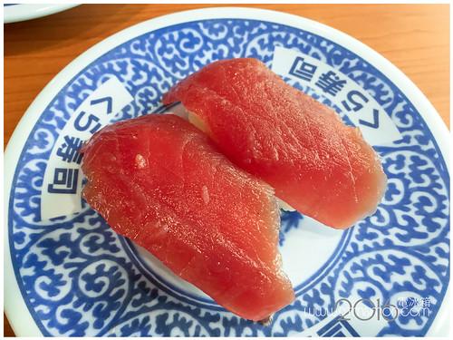 KURA SUSHI11.jpg