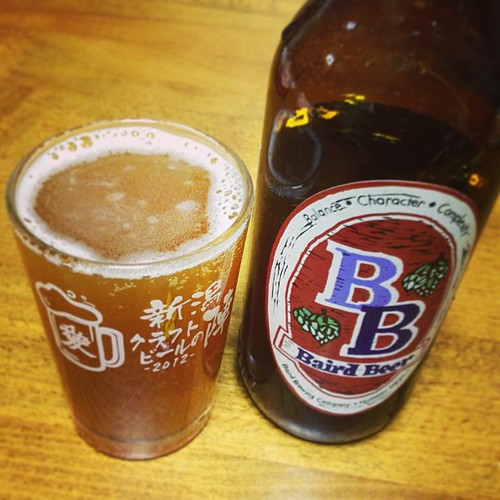 ベアードビール 大工さんのみかんエール2013。爽やか!柑橘系の後味!苦味もいいね!