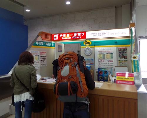 20130316-0317 那覇宮古修行4