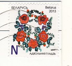 Belarus Mar (postcardlady1) Tags: stamp briefmarke