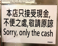 Sorry, Only The Cash (cowyeow) Tags: china money silly sorry strange sign retail mall asian hongkong funny asia notice humor chinese bad cash wrong badsign reminder  kowloon economy charge economics currency cashregister funnysign charging kowloonbay piago fiatcurrency funnychina wrongsign funnyhongkong