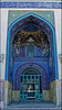 a Darvish's Mosque in Gonabad (Poria) Tags: old art architecture persian iran mosque historic darvish gonabad