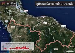 ภูมิศาสตร์ชายแดนไทย-มาเลเซีย