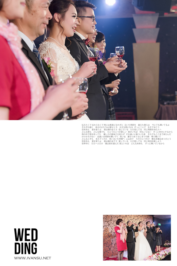 29110025963 5a18a8586e o - [台中婚攝]婚禮攝影@金華屋 國豪&雅淳