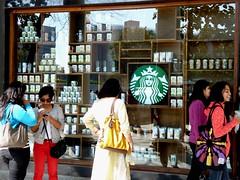 StarbucksStorefrontInABlockCP (d_puri) Tags: delhi february 2013