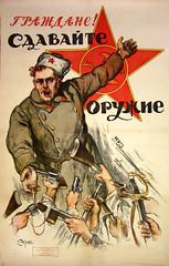 Comrades! Turn in your Weapons! (Templar1307) Tags: usa death freedom unitedstates russia homelandsecurity nazi communist communism dhs slavery obama ussr cccp tyranny firearms billofrights disarm secondamendment guncontrol 2ndamendment fastfurious