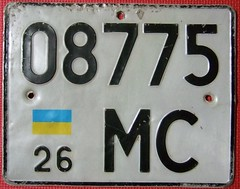 UKRAINE, CHERNIVTSI  1990's ---TRUCK or BUS LICENSE PLATE (woody1778a) Tags: world auto canada bus cars car sign vintage europa europe edmonton photos tag woody plate tags ukraine licenseplate collection number lorry photographs license plates foreign ukrainian 1990s numberplate licenseplates numberplates licenses cartag carplate carplates ruck autotags cartags autotag chernivtsi foreigns pl8s worldplate foreignplates platetag