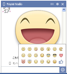 Stamp Facebook Chat Heads 03