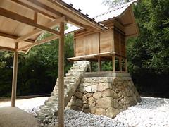 Go'o Shrine (Stop carbon pollution) Tags: japan  honshuu  okayamaken  naoshima  setouchiarttriennale