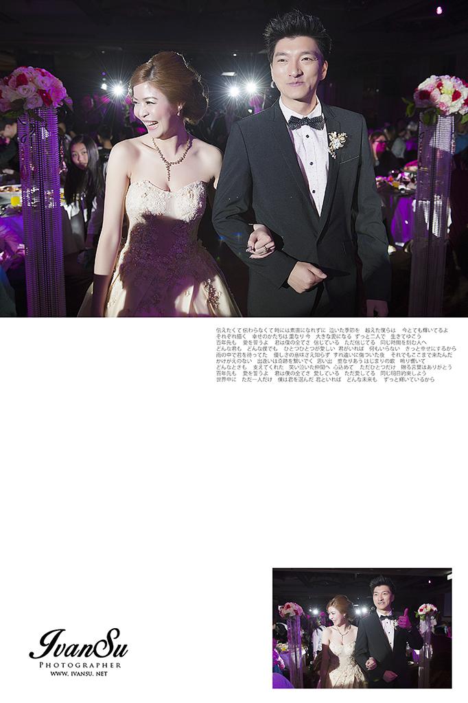 29153281664 9bb334b5ec o - [台中婚攝] 婚禮攝影@新天地婚宴會館  忠會 & 怡芳