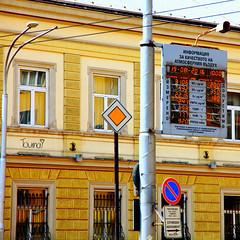 yellow-archi-building-europe-bulgaria-sofia-504-square-sig (Touma) Tags: europe architecture urban color bulgaria bulgarie holiday vacation yellow sofia touma toumay art   building