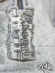 KA,2016 - La Richesse - Wealth, Palais Royal, Rue de Rivoli, Paris-z (L'art au prsent) Tags: streetart basrelief pierre sculpture ornament 1er arrondissement1er aidassistanceamourlovedollardollarsballonairballooncamaradescamaradecomradelibertfreedomtristessesadnesspetitgrandtallsmallcoeurheartlgerlightpile livrespile bookslivres scolairestextbookstextbookschool textbooksschool textbookka details dtail dtails detalles palaisroyal colonne ruederivoli rivoli paris paris1erarrondissement 1erarrondissemnt rue street richesse wealth argent money amiti friendship friend copain boy garon petitgaron book books livre livres scolaire cole school academic aide entraide mutualaid assistance amour love dollar dollars ballon airballoon camarades camarade comrade libert freedom tristesse sadness petit grand tall small coeur