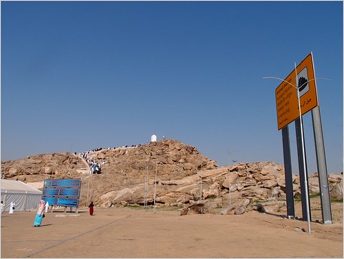 Jabal-ur-Rehmah (Mountain of Mercy)
