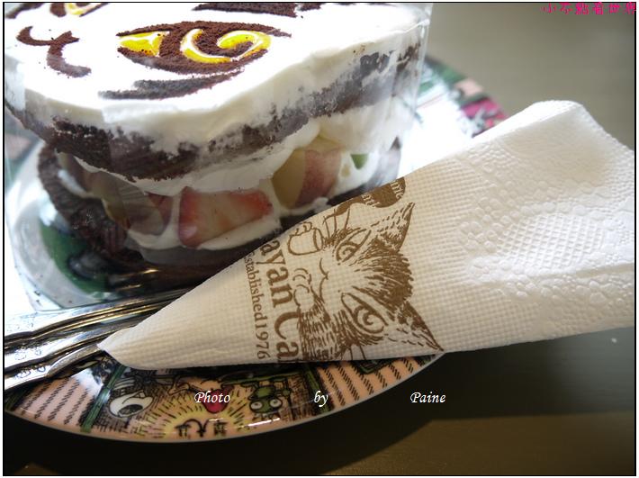 台北達洋咖啡館 (35).JPG
