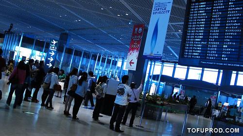 2010 Japan Trip 1 Day 13