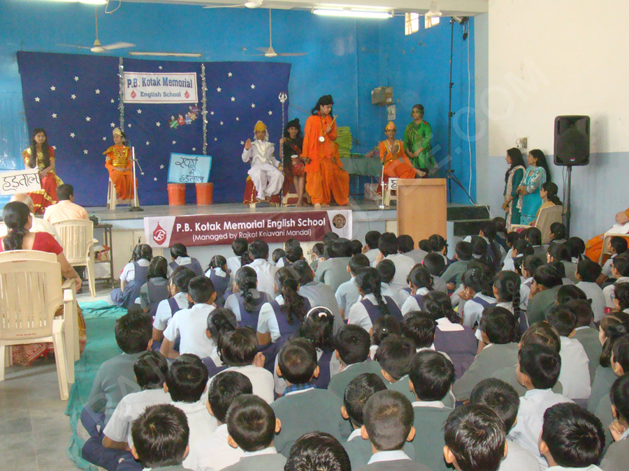 The World's most recently posted photos of rajkot and school