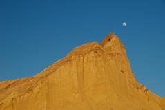 Moon over Manly Beacon (Ken'sKam) Tags: california usa moon nature desert deathvalley geology zabriskiepoint westernusa manlybeacon afsdxvrzoomnikkor18200mmf3556gifed