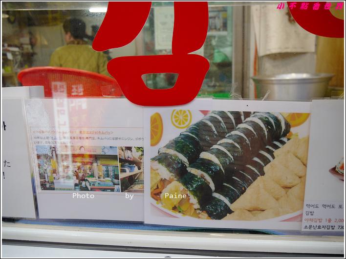 통인시장通仁市場  銅錢便當與효자동옛날떡볶이孝子洞醬油炒年糕