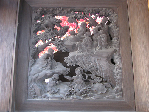 0942 Momiji Carving