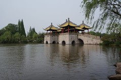 Five Pavilion Bridge, Yangzhou (terralance) Tags: china yangzhou