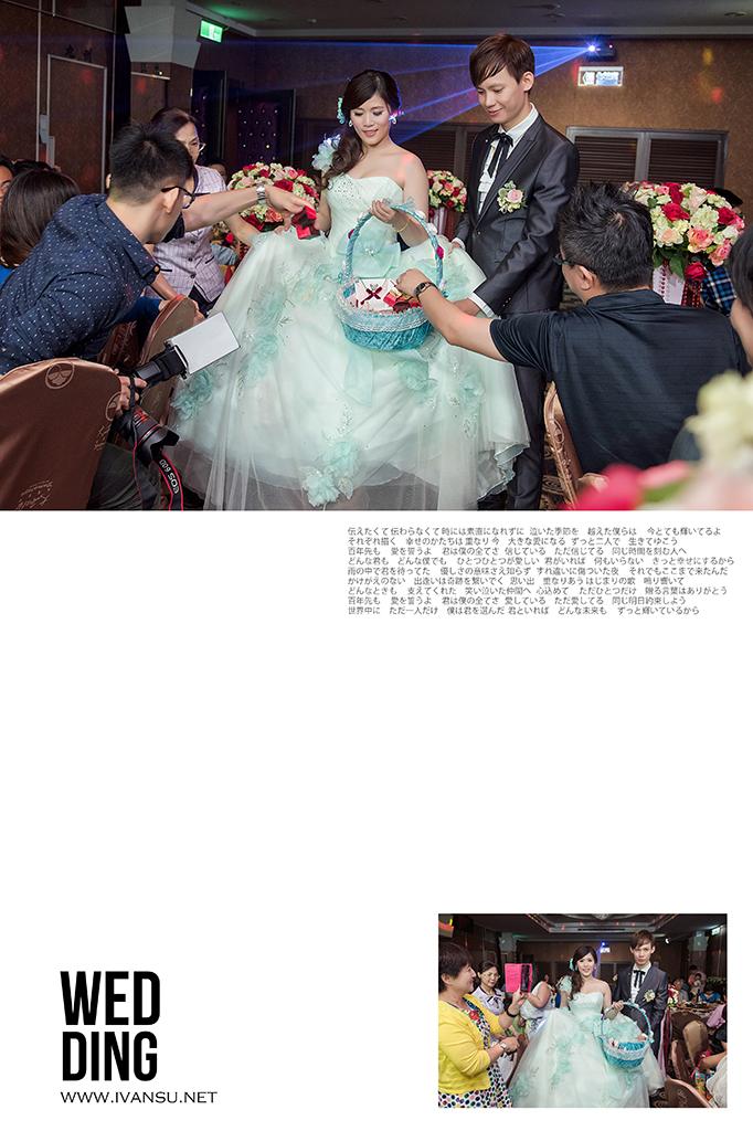 29110156953 0a07c6253d o - [婚攝] 婚禮攝影@大和屋 律宏 & 蕙如