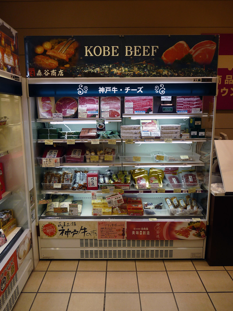 Boeuf Kobe
