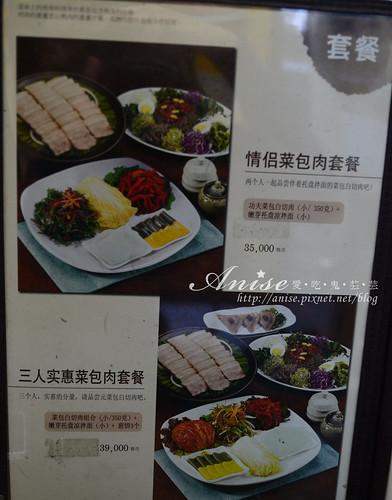 元祖老奶奶菜包肉_014.jpg