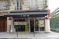 Ji Bai He @ Paris (*_*) Tags: paris france europe restaurant chinese china ravioli 15 jibaihe paris15 pariscw