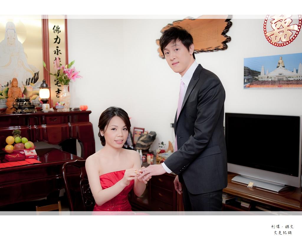 利偉&鏸文030